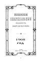 Псковские епархиальные ведомости. 1908 №1-24.pdf
