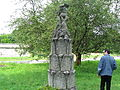 Статуя в парку палаца1.jpg
