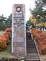 Судрабкалниньш, мемориал защитникам Риги 1919 - panoramio (2).jpg