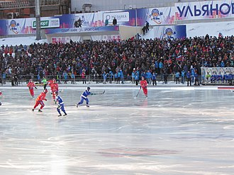 2016 Bandy World Championship - Russia and Finland in the final