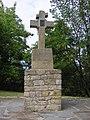 Хрест в пам'ять загиблих захисників фортеці.jpg