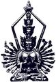 Цыбиков Авалокитешвара редкий.png