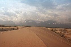 Чарские пески в предгорьях Кодара.jpg