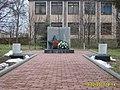 Чернобыльская аллея. Красный Сулин.jpg