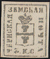 Чернский уезд. 1869-71.jpg