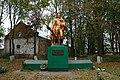 Широка Гребля, Пам'ятник 80 воїнам – односельчанам загиблим на фронтах ВВВ.jpg