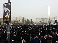 Haredi Draft Protest Israel Army
