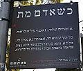 יהודה עמיחי כשאדם מת (9758312514).jpg