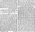 יוסף יהודה הלוי טשארני. המגיד יום רביעי, 25.08.1869.png