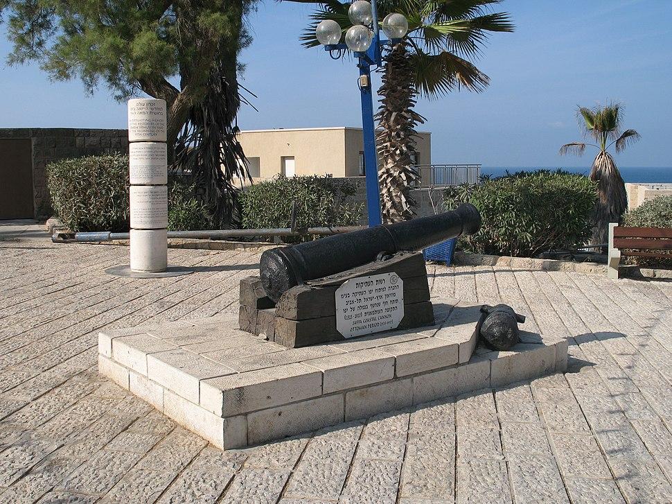 תותח חופים עות'מאני בתל יפו העתיקה