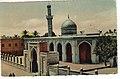 جامع الإمام الأعظم 1920.jpg