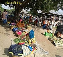 Loharpatti Market Which is open in 2 days in week.