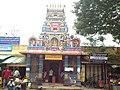வரசித்தி விநாயகர் கோயில் சைதாப்பேட்டை.jpg