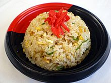 Fried rice wikipedia chhan japanese chinese fried rice ccuart