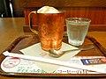 上島珈琲店のコーヒー.jpg