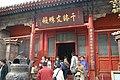 中國山西五台山世界遺產410.jpg