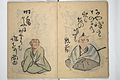 俳諧三十六歌僊-The Thirty-six Immortals of Haikai Verse (Haikai sanjūrokkasen) MET 2013 665 08.jpg