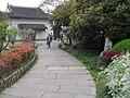 南京白鹭洲公园 - panoramio (16).jpg