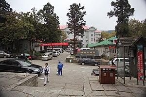 Mount Lu - Image: 庐山牯岭
