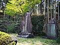 有松鳴海絞会館にある、有松絞り開祖の顕彰碑.jpg