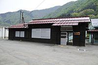 杉原駅駅舎20080502.jpg