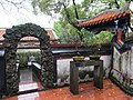 林家花園 The Lin Family Mansion and Garden - panoramio (3).jpg