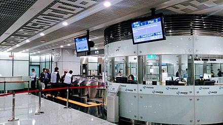 Taoyuan Airport MRT - Wikiwand