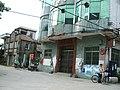 海北文明小区办公室 - panoramio.jpg