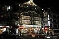 祇園南座.jpg