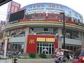 麦当劳 - panoramio (1).jpg