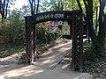 행당역 - 대현산공원 6.jpg
