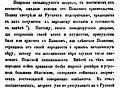 02-01-Arhiv Yugo Zapadnoj Rossii 02 01 1861-1.jpg
