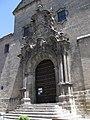 062 Església de la Santísima Trinidad, portada oest.jpg