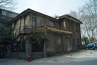 Mao Yisheng - The former Residence of Mao Yisheng, a historic house in Hangzhou