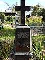 10. Військова ділянка на громадянському кладовищі; Рівне.JPG