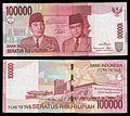100000 rupiah bill, 2004 issue, processed, obverse+reverse.jpg