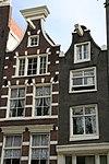 1132, 1131 amsterdam, geldersekade 15 en 13 gevels