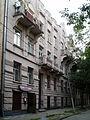 12-14 Novakivskoho Street, Lviv (01).jpg