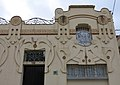 138 Casa Sebastià Bosch, c. Ramon Pascual (la Garriga).JPG