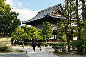 Kennin-ji - in front of the Hattō (法堂, main hall)