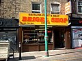 155 Brick Lane E1 - geograph.org.uk - 1113087.jpg
