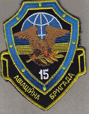 15th Transport Aviation Brigade (Ukraine) - 15th Transport Aviation Brigade before August 15, 2008