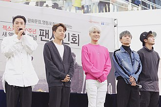 Sechs Kies - Sechs Kies at Yeongdeungpo Fansign in May 2017