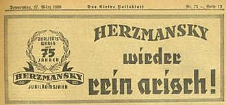 """Aryanization - """"Herzmansky is Purely Aryan Again!"""" - The Herzmansky warehouse in Vienna was confiscated after the Anschluss"""