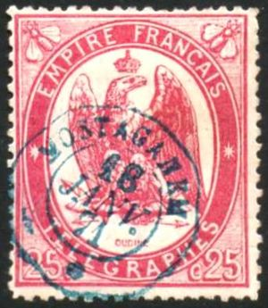 Telegraph stamp - A French telegraph stamp used in 1871.