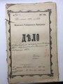 1893 год. Выборы казенного раввина в Бердичеве.pdf
