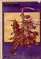 1909-09-24, El Cuento Semanal, El último Abderramán, de Francisco Villaespesa, Agustín.jpg