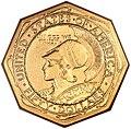 1915-S $50 Panama-Pacific 50 Dollar Octagonal (obv).jpg