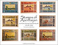 1918-1920 Stamps of Azerbaijan.jpg