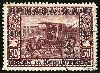 Postage stamps and postal history of Bosnia and Herzegovina - Stamp of Bosnia-Herzegovina 50 heller issue 1910, overprint State of Serbs, Croats and Slovenes, 1918, Bosnia and Herzegovina